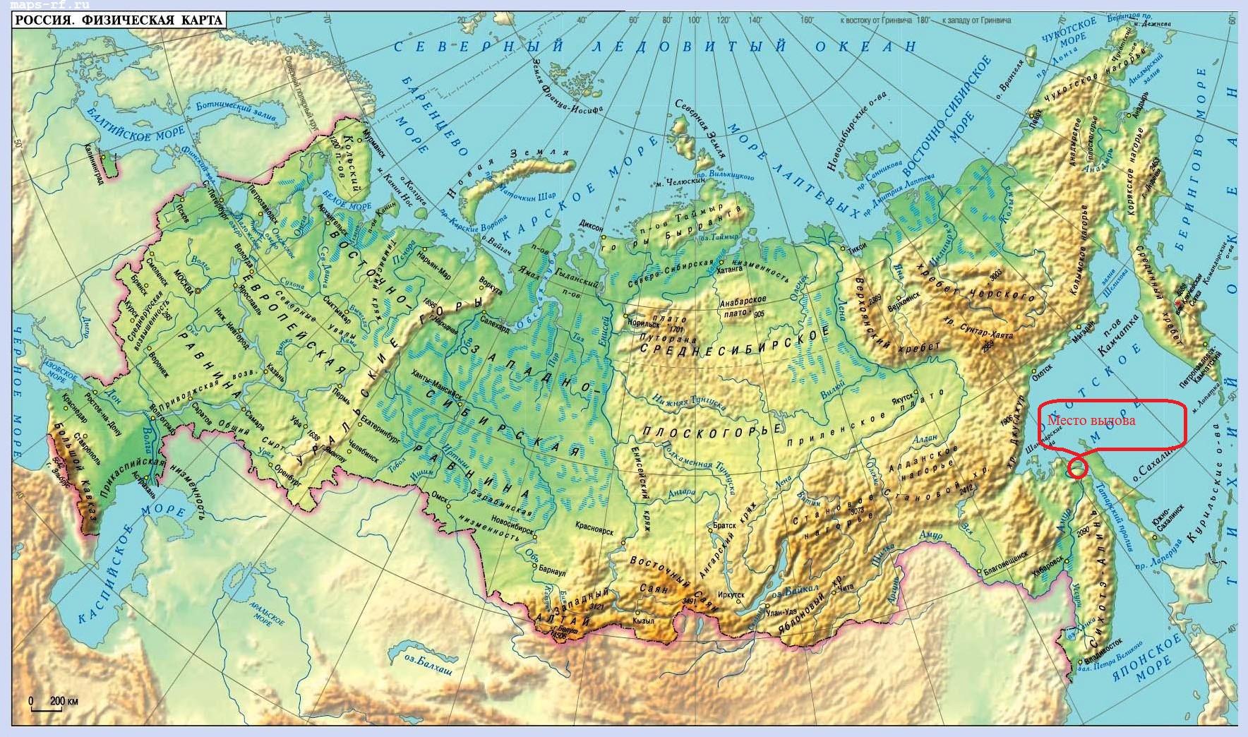 На карте указано место вылова. Кета выловлена в устье реки Амур на нулевом км.